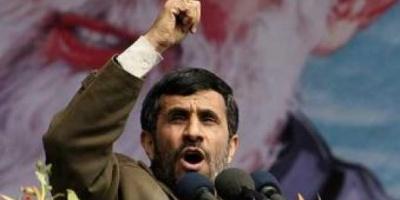 Avanza el enriquecimiento de uranio en Irán