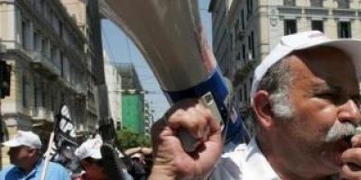 Grecia vive una nueva jornada de huelga general
