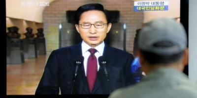 Pyongyang rompe toda relación con Corea del Sur