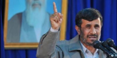Irán no dialogará sobre programa nuclear si hay sanciones