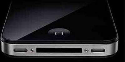 El iPhone y nuestro lugar en el mundo digital