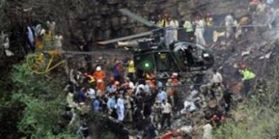 Accidente aéreo en Pakistán