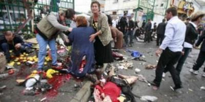 Un atentado con coche bomba en el Cáucaso ruso deja 14 muertos