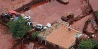 Hungría en alerta por derrame de lodo tóxico, 4 muertos
