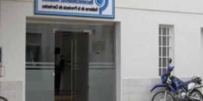 Reconocimientos Médicosanuncian medidas de fuerza para elviernes
