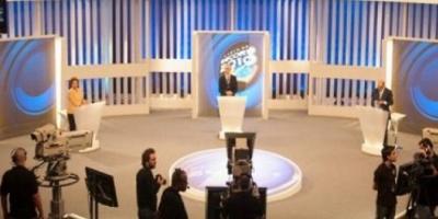 Rousseff y Serra se preparan para el último debate en Brasil