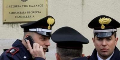 Roma: hallan dos paquetes sospechosos en las embajadas griega y venezolana